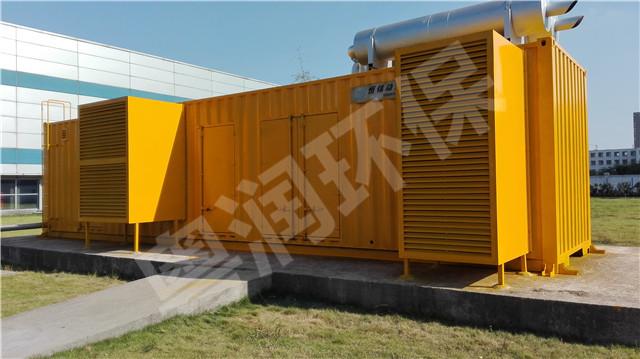 betway必威平台梅里亚动物保健有限公司发电机箱体改造